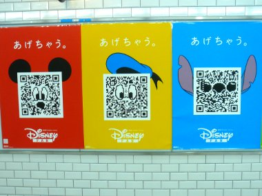 QRCode Disney Japon, Mickey Donald